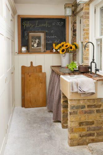 Pantry, Kitchen Curtain