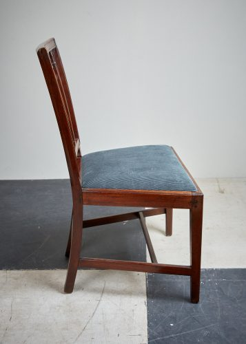 HL1525-George-III-Mahogany-Dining-Chair-0007