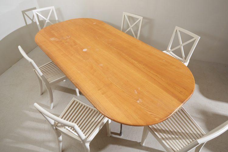 HL4222 – Boardroom Table-0012