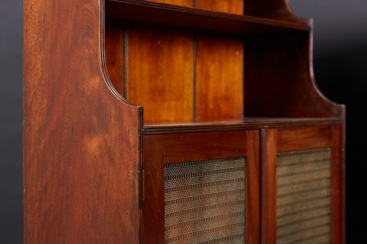 HL4697 – Mahogany Waterfall Bookcases-0013